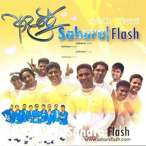 Adare by Sahara flash on Amazon Music - Amazon com