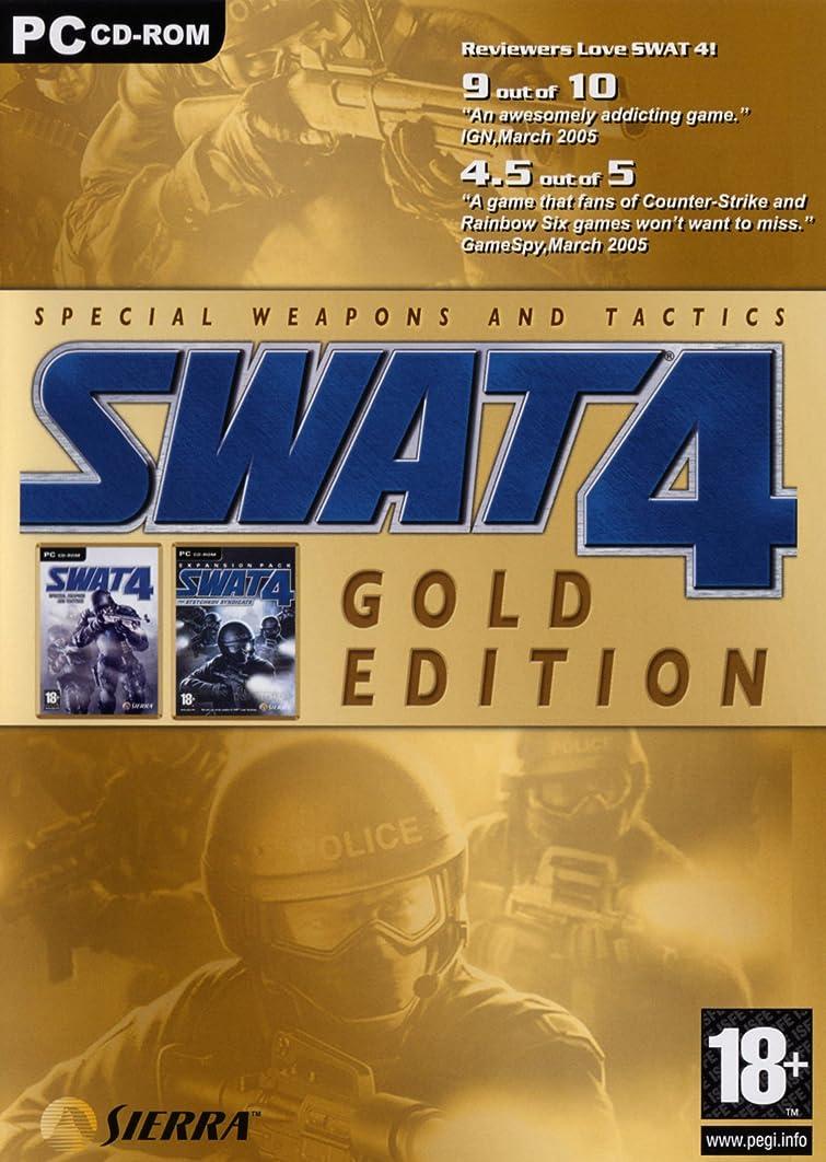 経験者息子スクラブSWAT 4 Gold Edition (PC) (輸入版)