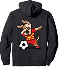 Funny Dog Macedonia Soccer Jersey Macedonian Football Hoodie