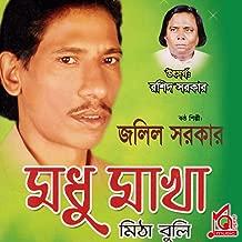 Modhu Makha Mitha Buli