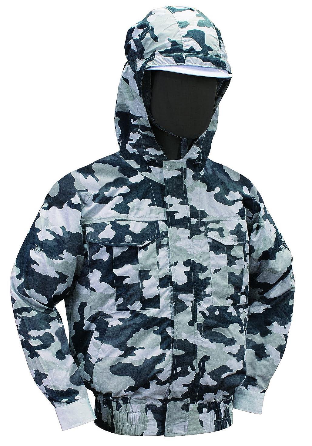 プラットフォーム組立肌寒いNSP 空調服 服単体 NB-102 チタンコーティング フード付 迷彩グレー サイズL 8209471