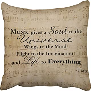 Capsceoll plato music quote lumbar pillow Decorative Throw Pillow Case 18X18Inch,Home Decoration Pillowcase Zippered Pillow Covers Cushion Cover with Words for Book Lover Worm Sofa Couch