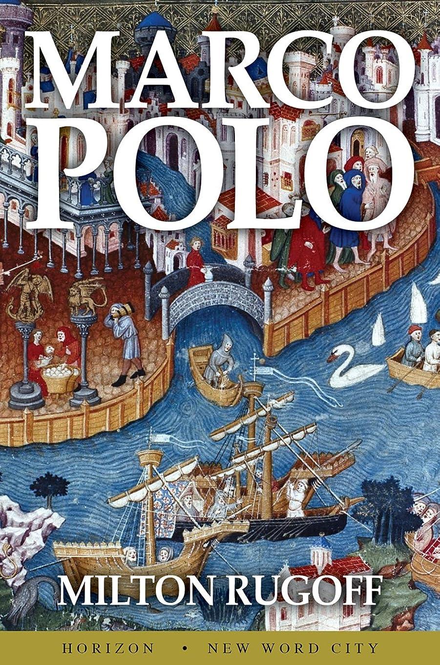 モニター聴覚ライオネルグリーンストリートMarco Polo (English Edition)