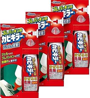 【まとめ買い】カビキラー カビ取り剤 ゴムパッキン用カビキラー ペンタイプ 3本セット 100g×3本