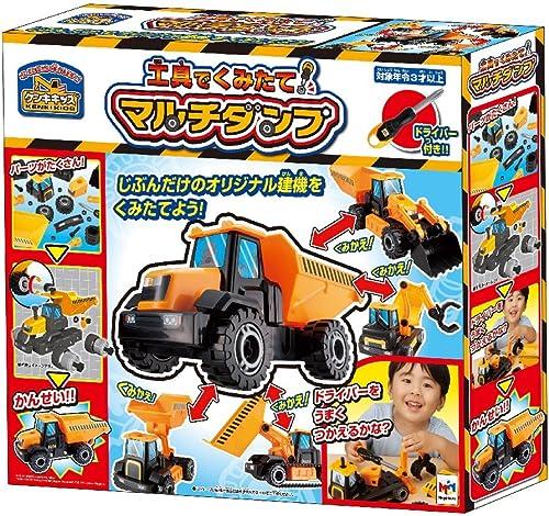 online barato Assembly  Dump in multi Kenkikizzu Kenkikizzu Kenkikizzu tool (japan import) by Megahouse  ventas directas de fábrica