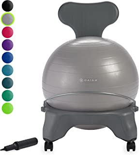 Gaiam Classic Balance Ball Chair – Exercise Stability Yoga Ball Premium Ergonomic Chair..