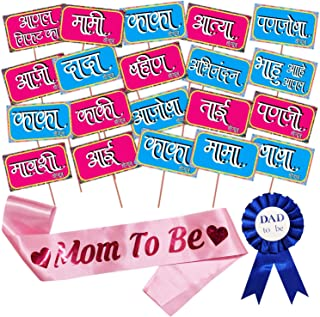 WOBBOX Colourful Marathi Baby Shower Combo ofPhoto Booth Party Props and Sash - Combo DM