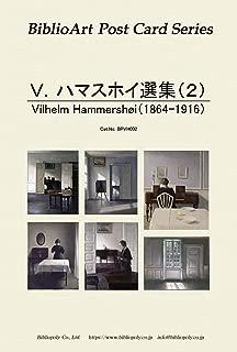 BiblioArt Post Card Series V.ハマスホイ選集(2)6枚セット(解説付き)