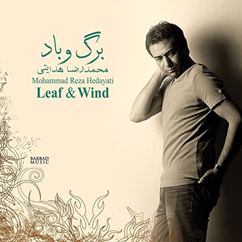 Remix by mohammad reza hedayati on amazon music amazon. Com.