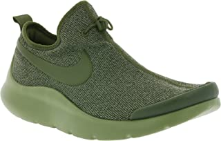 Nike Aptare SE Mens Runnng Trainers 881988 Sneakers Shoes