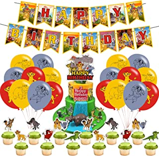 Lion Guard Party Decorations,Birthday Party Supplies For Lion Guard Includes Banner - Cake Topper - 12 Cupcake Toppers - 1...