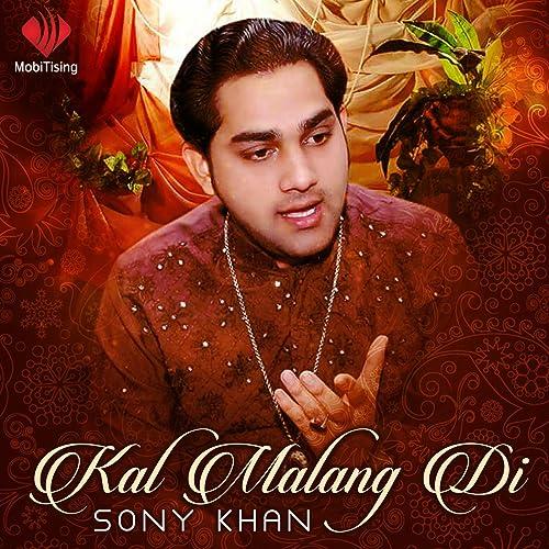 Kal Malang Di By Sony Khan On Amazon Music Amazon Com