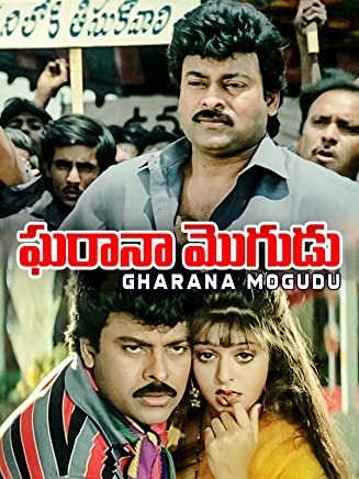 Amazon com: Nagma: Movies & TV