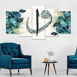 YOBESHO Islamic Canvas Wall Art, Elif Vav, Unique Design Canvas Wall Art Design (Elif Vav 60x28inch(150x70cm))