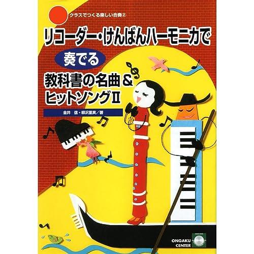 Awatenbou No Santa Claus By Makoto Kanai Kumi Yanagisawa Satomi Yanagisawa On Amazon Music Amazon Com