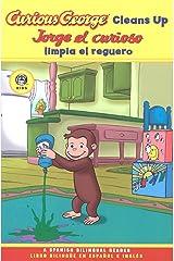 Jorge el curioso limpia el reguero/Curious George Cleans Up (CGTV Reader) (English Edition) Versión Kindle