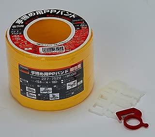 TRUSCO(トラスコ) 手締用PPバンド ストッパー付 15.5mm×100m巻 黄 PP-100S