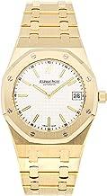 Audemars Piguet Royal Oak Mechanical (Automatic) Silver Dial Mens Watch 15202BA.OO.0944BA.01 (Certified Pre-Owned)