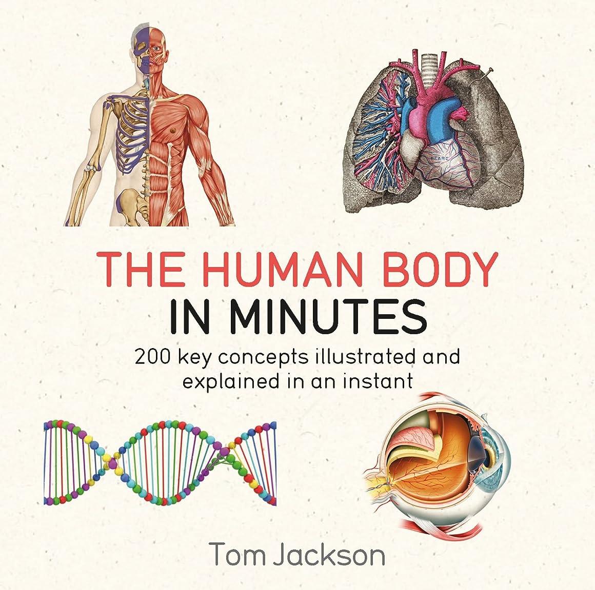 結婚式ゆるく冷蔵するThe Human Body in Minutes (English Edition)