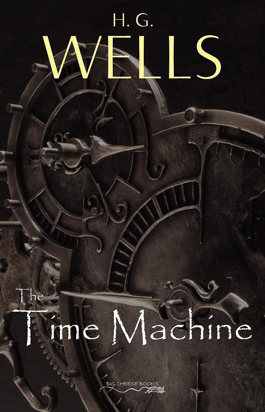耐えるコック後方にThe Time Machine (English Edition)