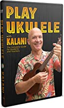ukulele dvd tutorial