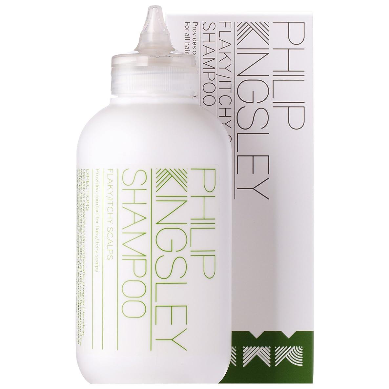 謎めいたお別れ限りフィリップキングスレーフレーク状&かゆみ、頭皮のシャンプー250ミリリットル (Philip Kingsley) (x2) - Philip Kingsley Flaky & Itchy Scalp Shampoo 250ml (Pack of 2) [並行輸入品]