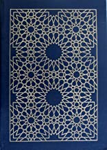 The Arabian Nights Entertainments.  Collector's Edition in Full Leather