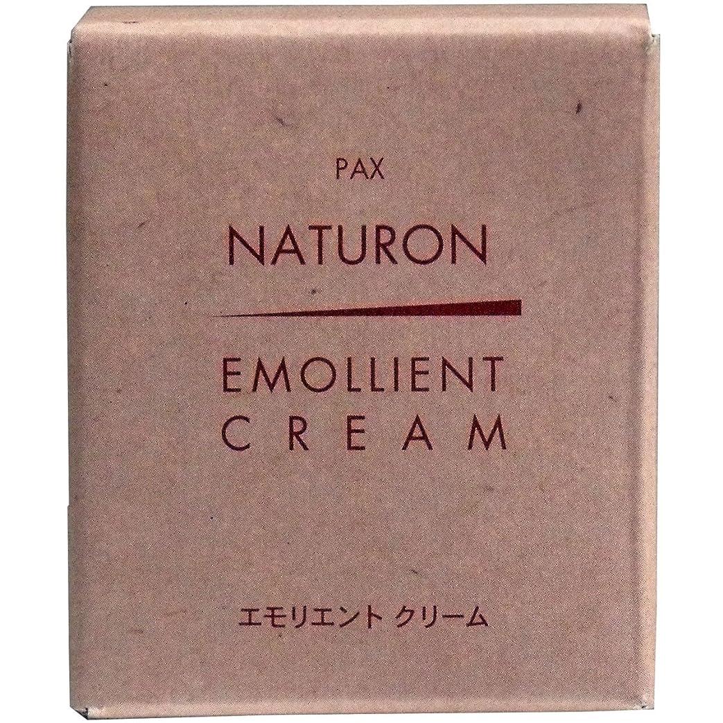 返済従うバース石けんで乳化したシンプルなクリームです!パックスナチュロン エモリエントクリーム 35g