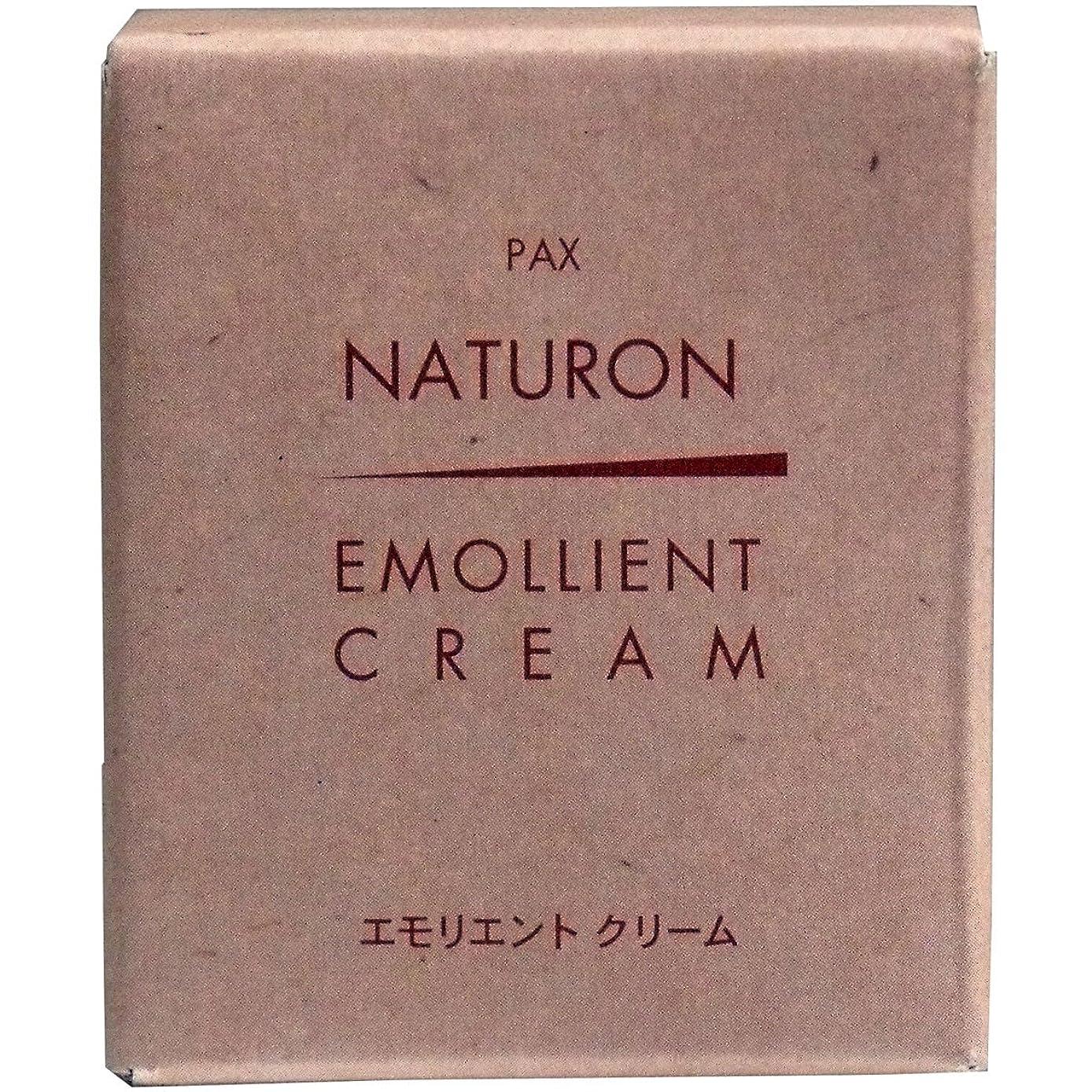 排除する理由広範囲に油分を補い、乾燥などから肌を守る!パックスナチュロン エモリエントクリーム 35g【4個セット】