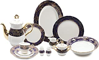 Royalty Porcelain 49pc Banquet Dinner Set for 8, 24K Gold Bone China (1037-49)