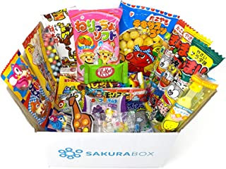 Sakura Box - Dagashi Set - 20 Pieces Japanese Candy Chocolate Snacks (Sampler)