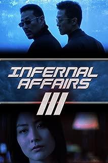 Infernal Affairs III (English Subtitled)