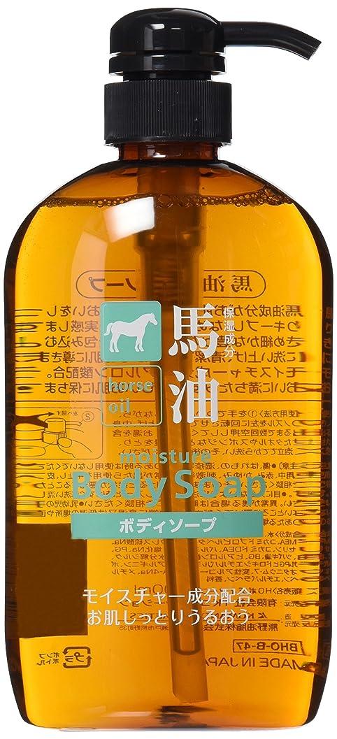 あからさま自然範囲熊野油脂 馬油ボディソープ 600ml