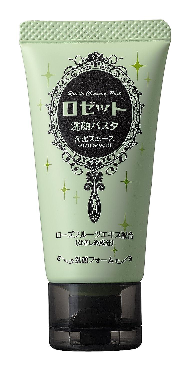 悔い改める遵守するファントムロゼット 洗顔パスタ海泥スムースミニ 30g