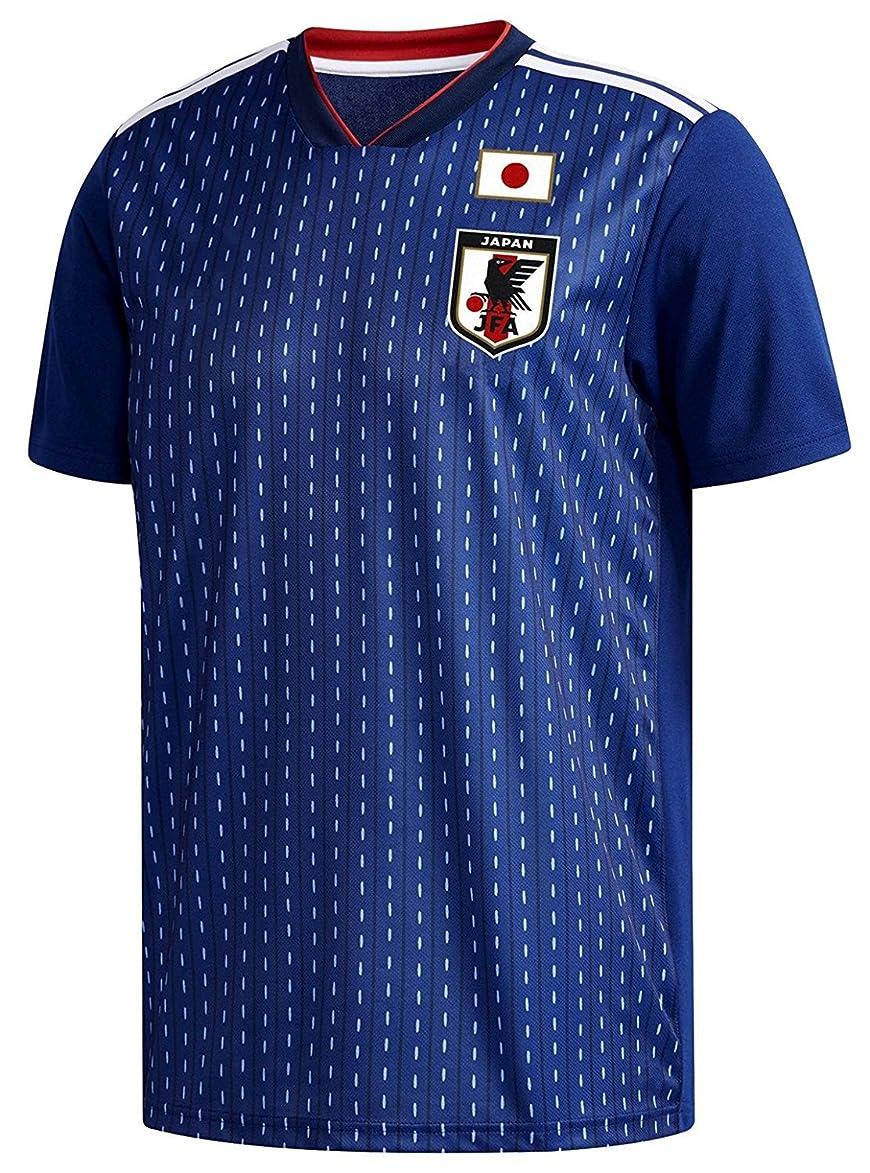 巨大な後曲げるサッカーウェア 半袖 Tシャツ メンズ パンツ 上下セット トレーニングウェア 吸汗速乾 スポーツ