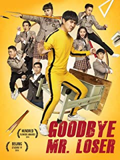 Goodbye Mr. Loser
