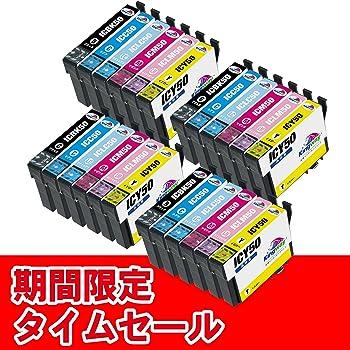 【超お得セット】エプソン 互換インクカートリッジ IC6CL50 互換インク EPSON IC50 大容量タイプ 汎用 (6色セットx 4パック) 【Kingway限定】