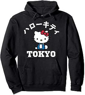Tokyo Logo Hoodie