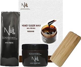 NULL ブラジリアンワックス メンズ 脱毛ワックス スターターキット (ワックスペーパー+スパチュラ+説明書付)(陰部/VIO/アンダーヘア/ボディ用)