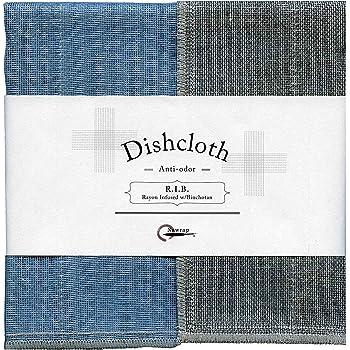 Nawrap Binchotan Dishcloth, Naturally Anti-Odor, Aqua X Charcoal