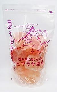 ヒマラヤ岩塩 ピンクソルト(ロックタイプ)<食用・入浴用> (2kg)