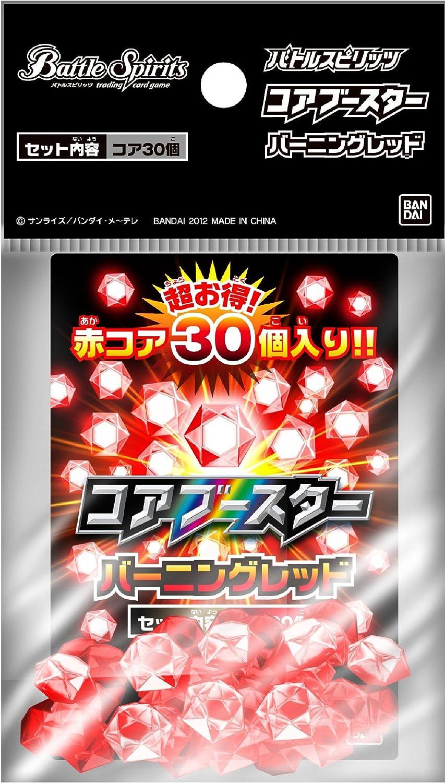 Battle Spirits - Core Booster [Burning rot] B007VA9H7O Zu einem niedrigeren Preis    Outlet Store