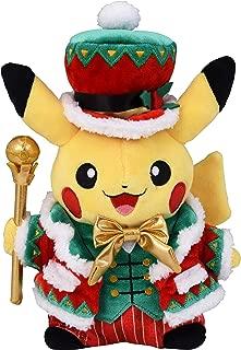 Pokemon center original Plush Toy Christmas 2018 Pikachu
