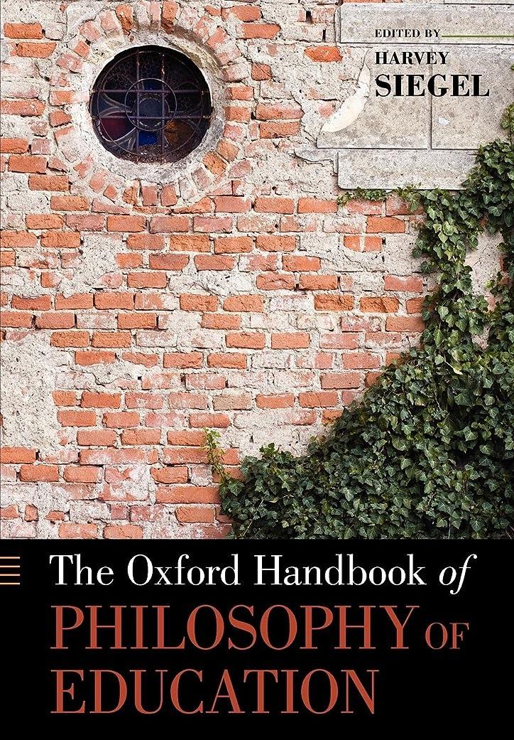 五月気づくなるアルバニーThe Oxford Handbook of Philosophy of Education (Oxford Handbooks)