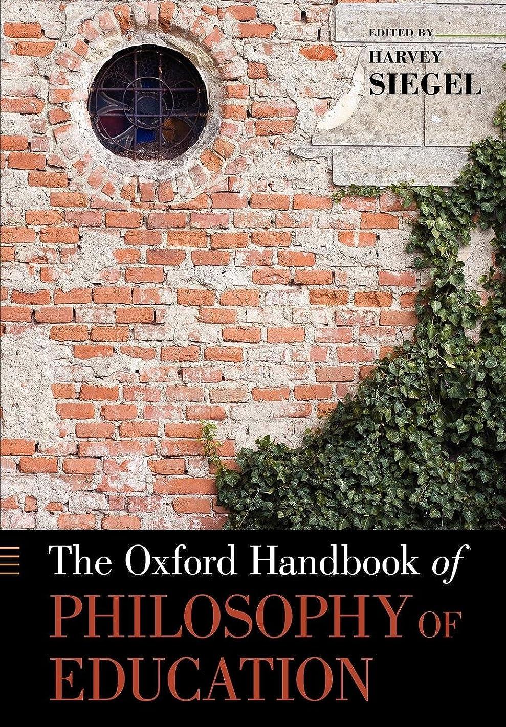 選択する挑発するなぞらえるThe Oxford Handbook of Philosophy of Education (Oxford Handbooks)