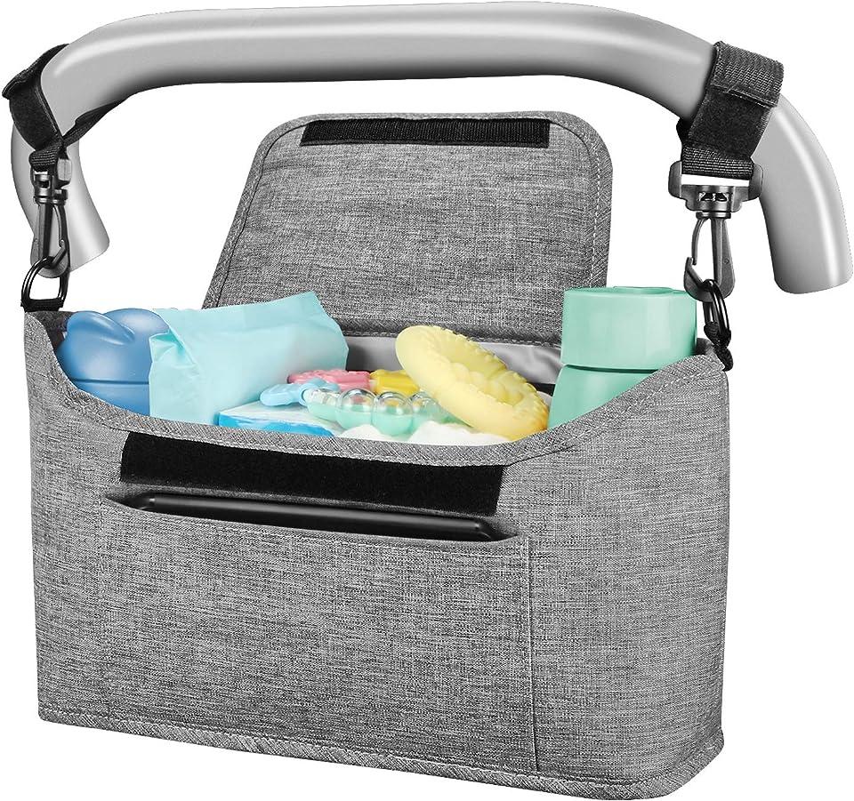 Yoofoss Kinderwagen Organizer Kinderwagentasche Multifunktionale und Praktische Aufbewahrungstasche Buggy Organizer Wickeltasche 33x11x17cm (hellgrau)