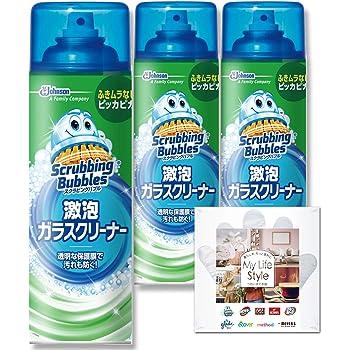 【Amazon.co.jp 限定】【まとめ買い】 スクラビングバブル ガラス用洗剤 激泡ガラスクリーナー エアゾールタイプ 3本セット 480ml×3本 お掃除用手袋つき