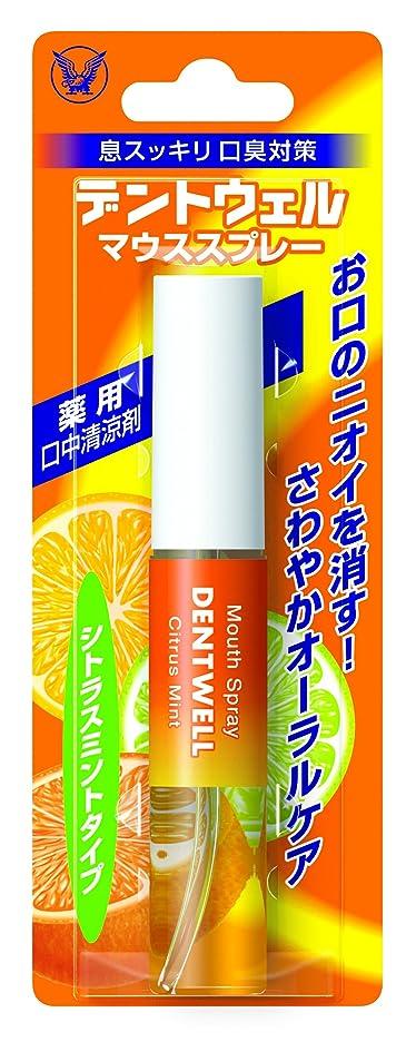 現実快適ひいきにする大正製薬 デントウェル マウススプレー 7mL