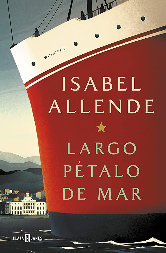 脱獄本会議最も早いLargo pétalo de mar (Spanish Edition)