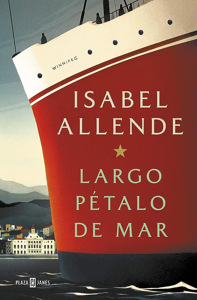 祖母仕事に行く人口Largo pétalo de mar (Spanish Edition)